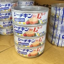 シーチキンNewLフレーク 358円(税抜)