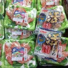 活ちくわ 海からサラダフレーク 78円(税抜)