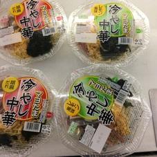 マヨたま冷やし中華(ごま レモン)石臼挽きの蕎麦粉使用のざるそば 178円(税抜)