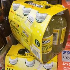 C100ビタミンレモン 378円(税抜)