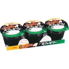 明治カフェゼリー3個パック 68円