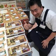 信州産きのこご飯と山賊焼弁当 480円(税抜)