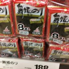 舞姫のり 188円(税抜)
