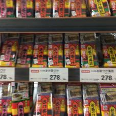 お茶漬け 278円(税抜)