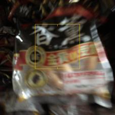 あらびきポークウインナー 278円(税抜)