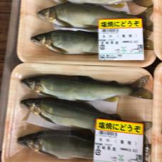 あゆ 198円(税抜)