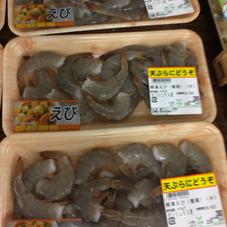 バナメイエビ中 380円(税抜)