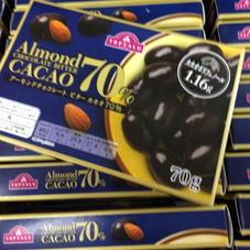 アーモンドチョコレートビター 198円(税抜)