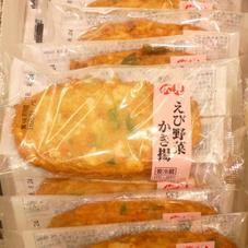 おさかなステーキ 各種 88円(税抜)