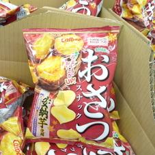 おさつスナック 98円(税抜)