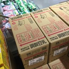 調製豆乳 ケース売り 980円(税抜)