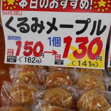 くるみメープル 130円(税抜)