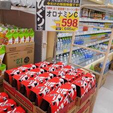 オトナミンC 598円(税抜)