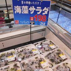 海藻サラダ 198円(税抜)