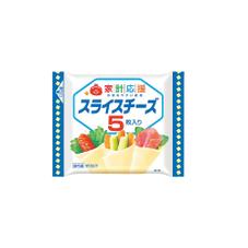 家計応援スライスチーズ・家計応援とろけるスライスチーズ 99円(税抜)