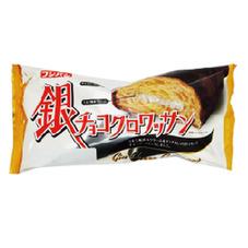 銀チョコクロワッサン 88円(税抜)