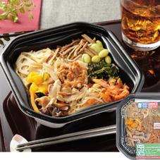 1/2日分の野菜が摂れるビビンパ丼 498円