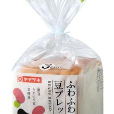 ふわふわ3種の豆ブレッド 128円(税抜)