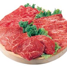 黒毛和牛もも部位(ステーキ・焼肉・スライス) 680円(税抜)