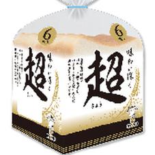 超 118円(税抜)