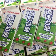 高南台地牛乳 183円(税抜)