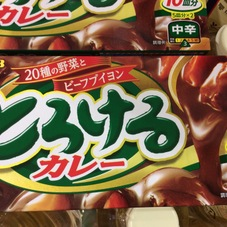 とろけるカレー中辛 158円(税抜)