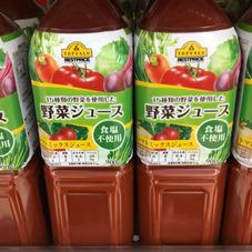 TV野菜ジュース 138円(税抜)