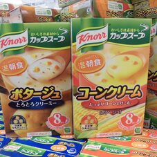 クノールカップスープ 278円(税抜)