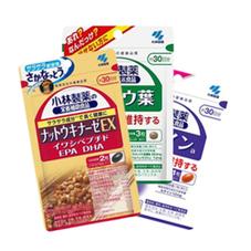 小林製薬サプリメント 20%引