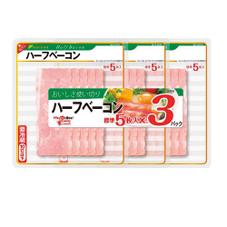 ハーフベーコン 128円(税抜)