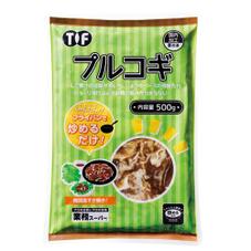 プルコギ 298円(税抜)