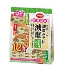 減塩即席みそ汁合わせみそ 128円(税抜)