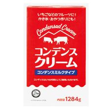コンデンスクリーム 388円(税抜)