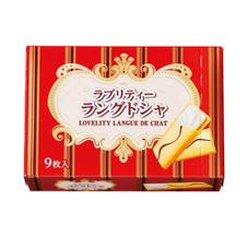 ラブリティーラングドシャ 78円(税抜)
