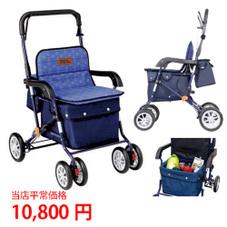 アルミ製シルバーカー PW-298 8,980円