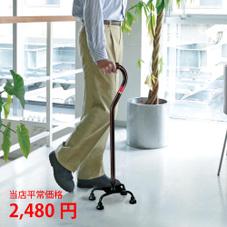 アルミ4点支持杖 OD-E01 1,980円