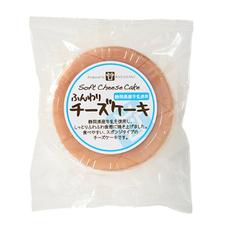 ふんわりチーズケーキ 278円(税抜)