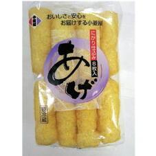 油揚 58円(税抜)