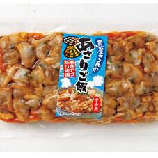 炊き込みご飯の素 398円(税抜)