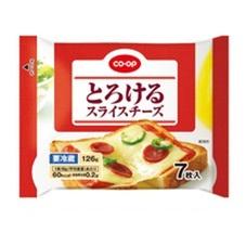 とろけるスライスチーズ 138円(税抜)