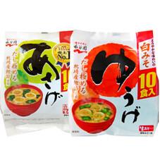 生タイプみそ汁 158円(税抜)