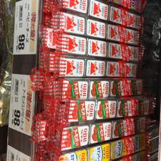 QBBベビーチーズ 98円(税抜)