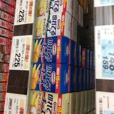 切れてるチーズ 225円(税抜)