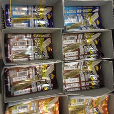 さけちゃうチーズ 148円(税抜)