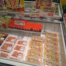 もっちりおいしい絹厚揚げ 98円(税抜)