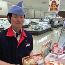 レンジで作るチーズダッカルビ 298円(税抜)