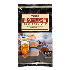 黒ウーロン茶ティーバッグ 368円(税抜)