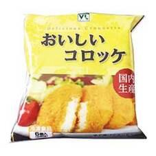 おいしいコロッケ 108円