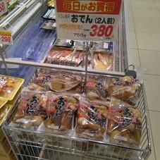 おでん 380円(税抜)