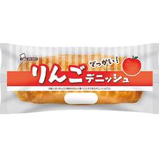 でっかいりんごデニッシュ 88円(税抜)